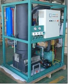চীন LRT-1T Tube Ice Machine /  Tube Ice Plant With Imported Compressor সরবরাহকারী